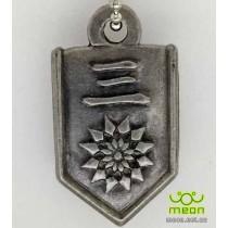 Bleach - 3rd Captain Badge